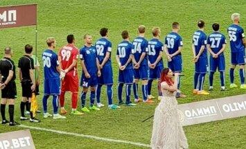 Украинский футболист не повернулся к флагу России