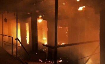 Пожаp на заводе Электроцинк во Владикавказе