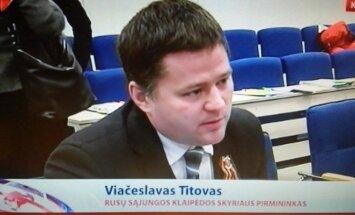 Viačeslavas Titovas