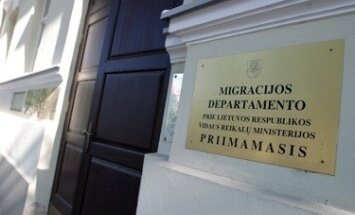 Migration Department