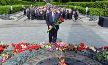 Gegužės 9-osios minėjimas Ukrainoje