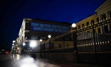 Protestas dėl žmogaus teisių padėties Čečėnijoje