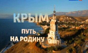ПослеКрымие: политическая ода Путину и материал для трибунала