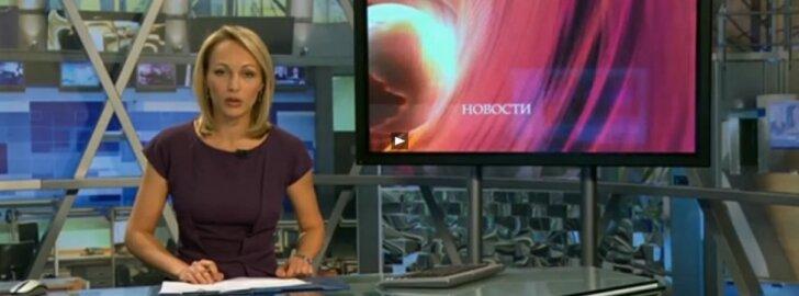 История одной большой лжи. Российские журналисты о том, как ТВ зомбирует аудиторию