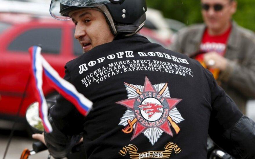 """Польша снова не пропустит мотоциклистов из клуба """"Ночные волки"""""""