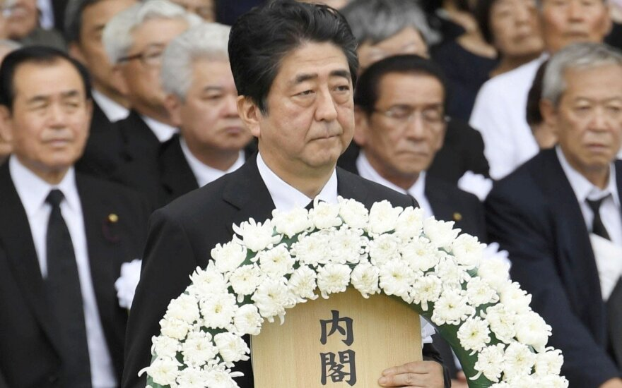 В Нагасаки почтили память жертв атомной бомбардировки 75 лет назад