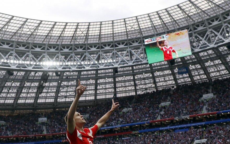 ФИФА расследует низкую посещаемость матча ЧМ-2018 в Екатеринбурге