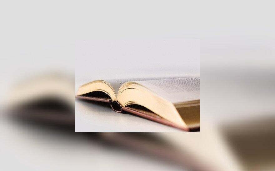 На издание книг - 2 миллионов литов