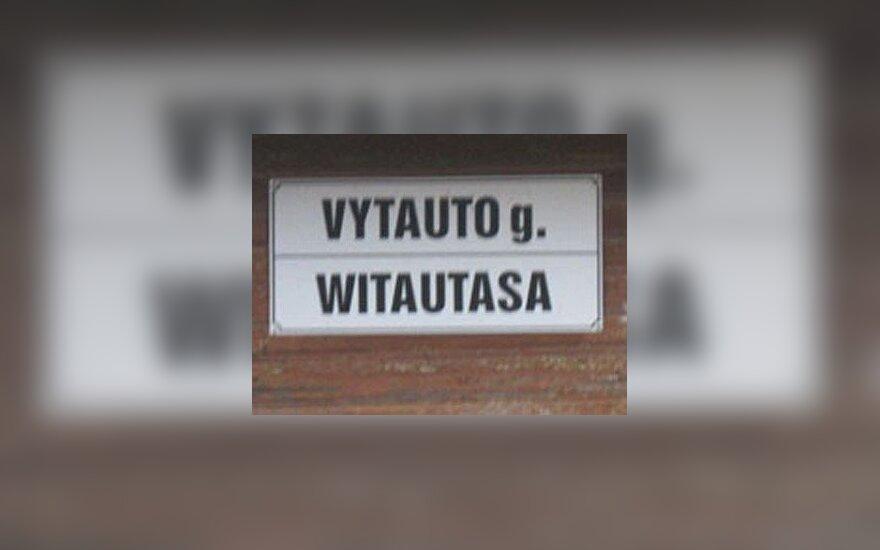 """Radczenko: Ile """"n"""" w imieniu Anna?"""