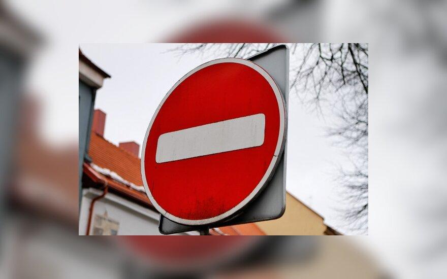 На столичной улице В.Грибо будет запрещено движение