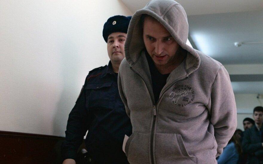 """Лидера хакерской группы """"Шалтай-Болтай"""" досрочно отпустили на свободу"""