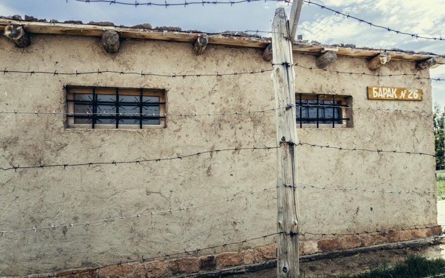 В Казахстане создадут комиссию по реабилитации жертв репрессий