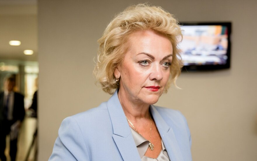 Члены комитета обратились в Департамент госбезопасности в связи с деятельностью Розовой