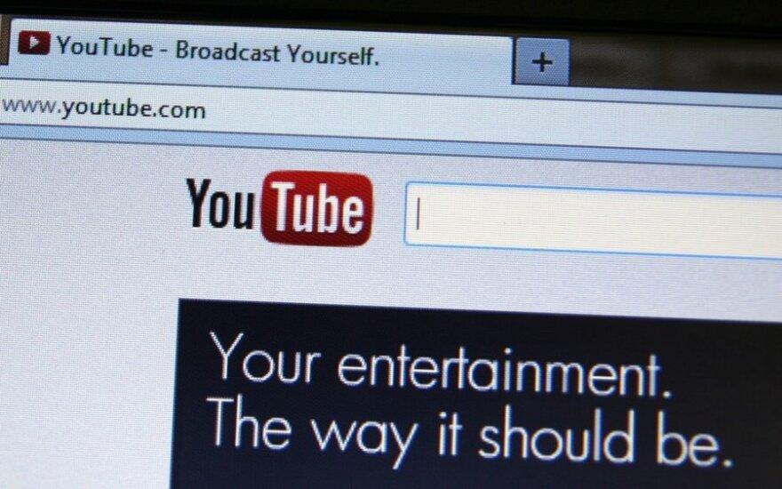 "YouTube заблокировал фильм ""Срок"" из-за песни Егора Летова"