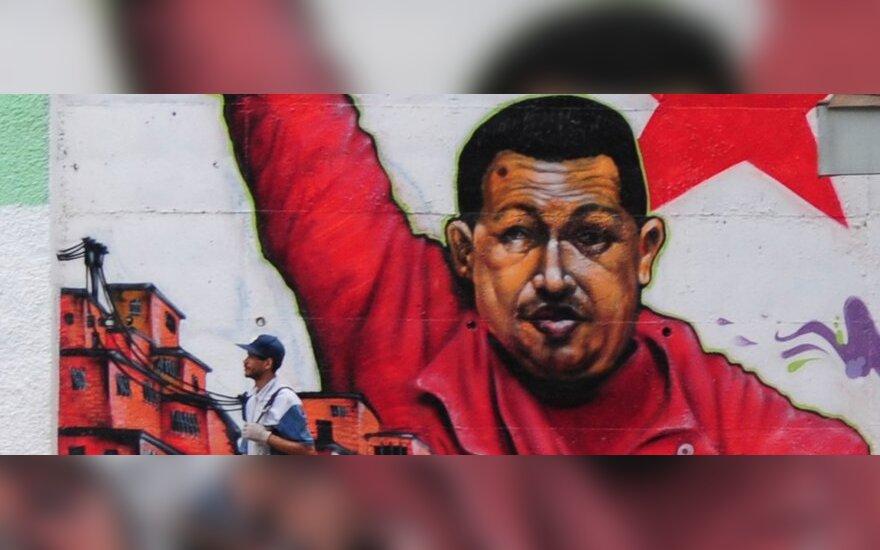 Власти Венесуэлы разрешили отложить инаугурацию Чавеса