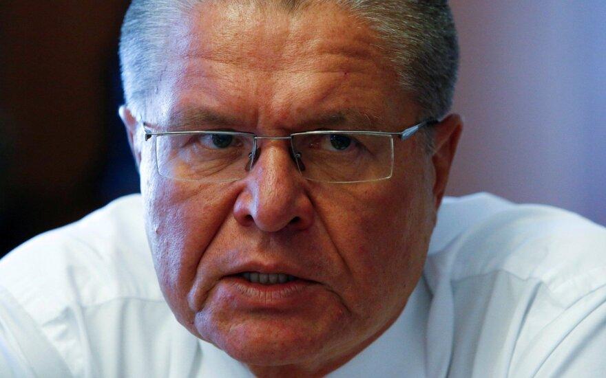 СМИ узнали об аресте имущества Алексея Улюкаева