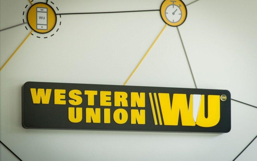 Western Union, в здании которого планировался теракт: угроза для работников была нейтрализована