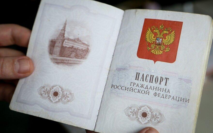 Путин вновь упростил схему выдачи паспортов РФ для украинцев