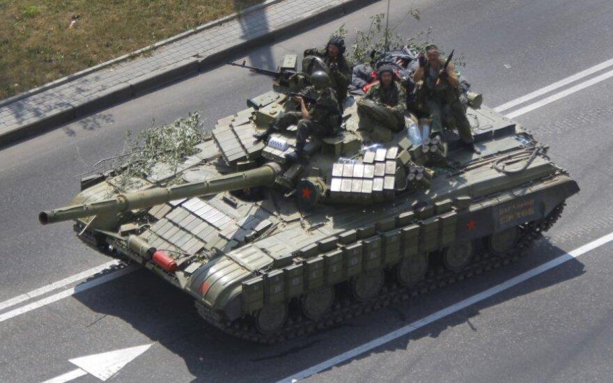 Тымчук: силы АТО ведут бои под Донецком