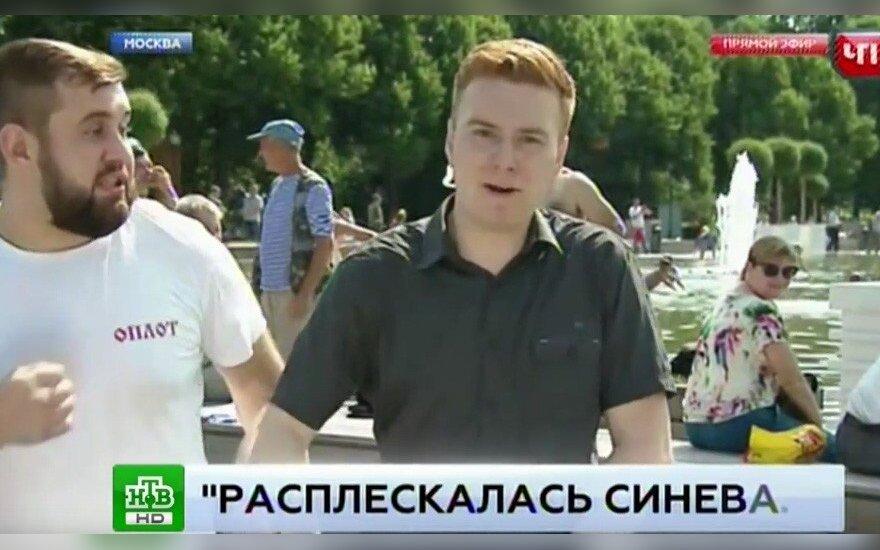В Москве покончил с собой журналист НТВ, которого год назад в эфире ударил ВДВ-шник