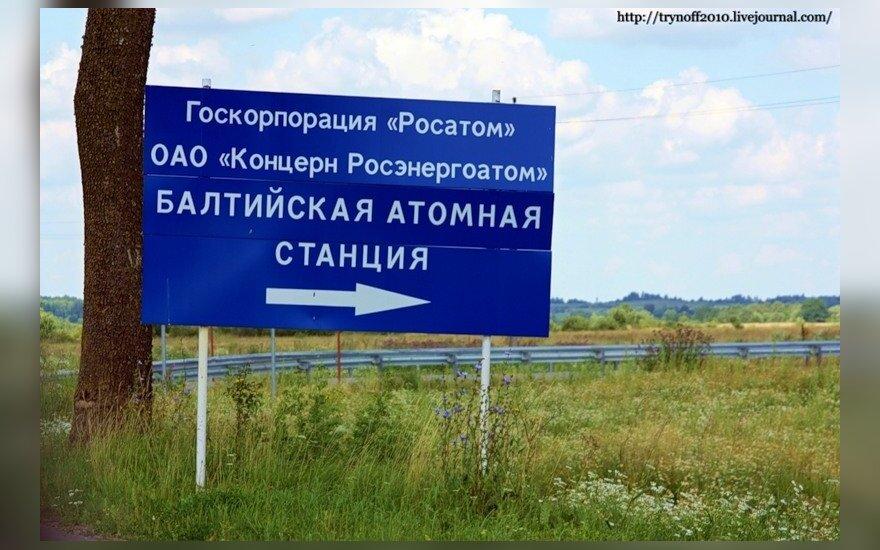 Строительство Балтийской АЭС. Фото -  zyalt.livejournal.com