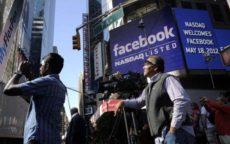 Facebook вышла на рынок, начав продажу своих акций