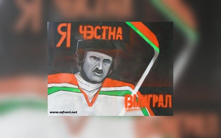 Портрет А.Лукашенко. Автор - Ц.Скшэбчак. Фото - UDF.by
