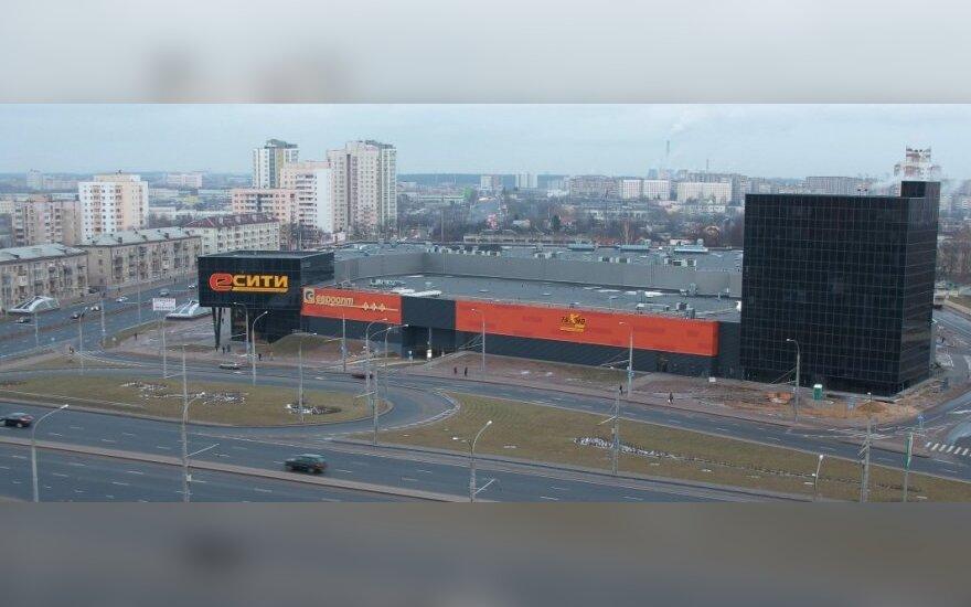 Projestos projektų statiniai: E City