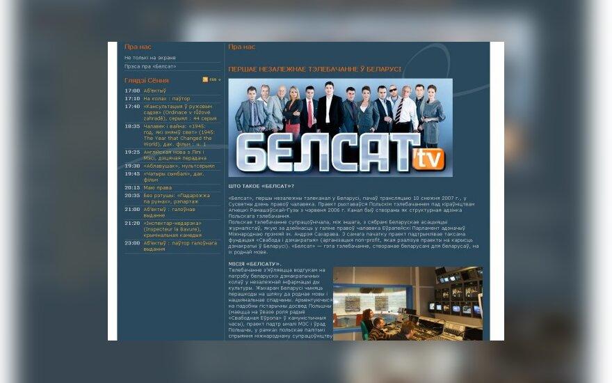 Белсат, фото сайта www.belsat.eu