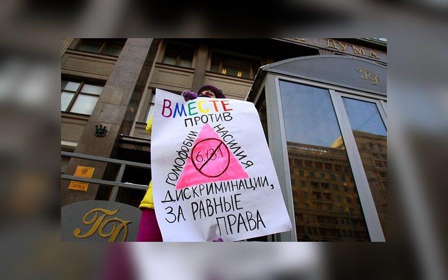 Россия: учителя уволили за участие в пикете против запрета гей-пропаганды