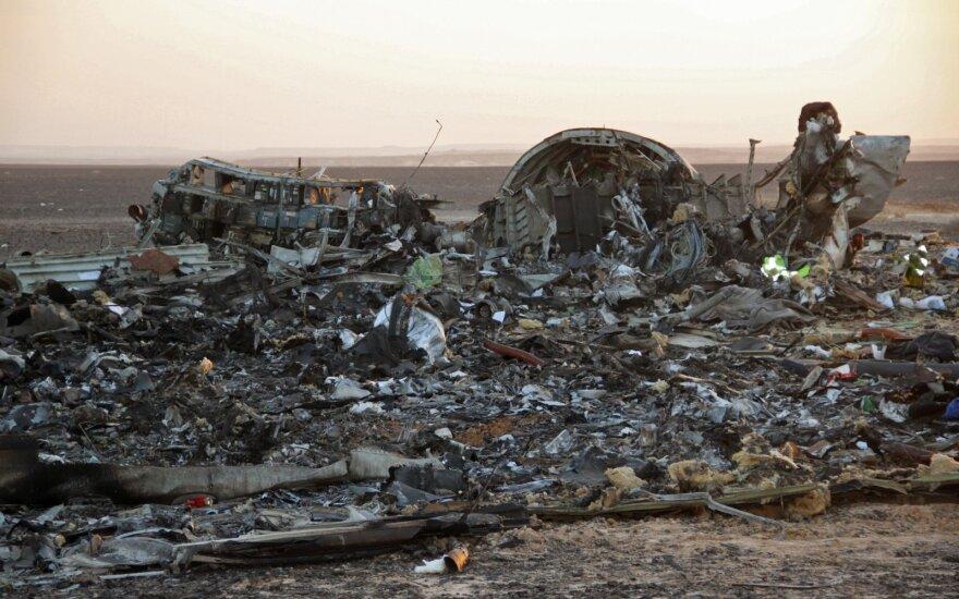 Российские следователи определили место взрыва на борту А321