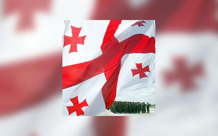 Gruzijos armija