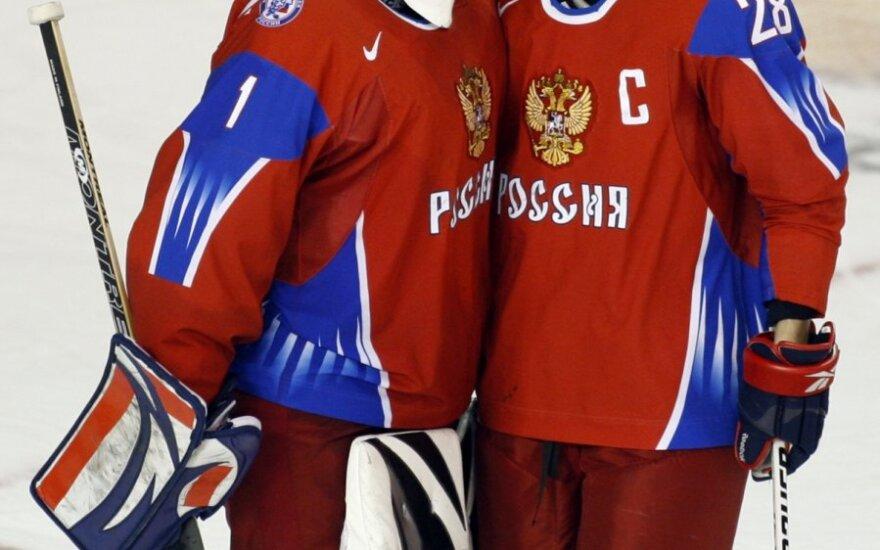 Rusijos jaunimo rinktinės ledo ritulininkai
