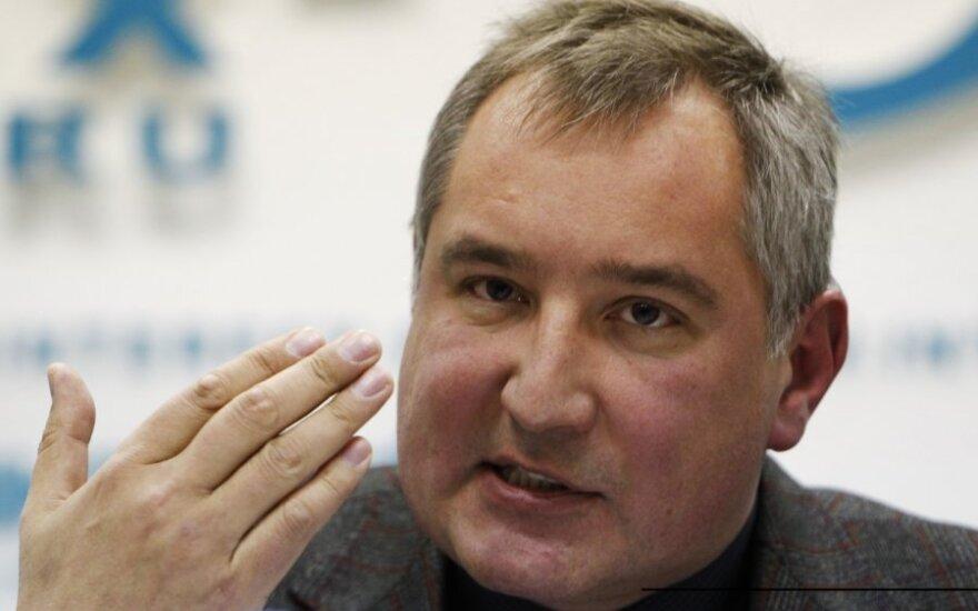 Рогозин: Россия против кораблей США у своих берегов