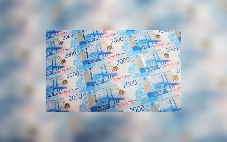 """Министр, рассуждавшая о возможности прожить на """"макарошках"""", получала ежемесячно больше 190 тысяч рублей"""
