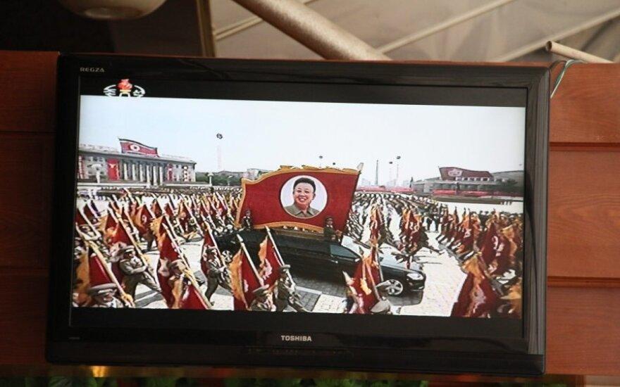 КНДР представила новый род войск