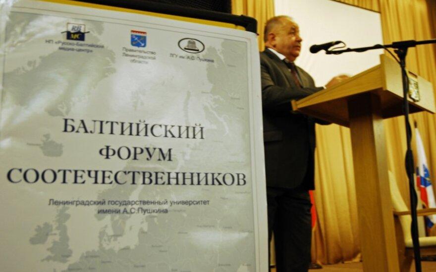 Россияне: страны Балтии должны показать Европе лицо России