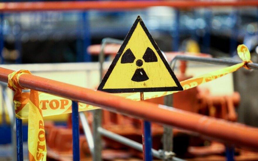 ИАЭС построит поверхностное хранилище для радиоактивных отходов
