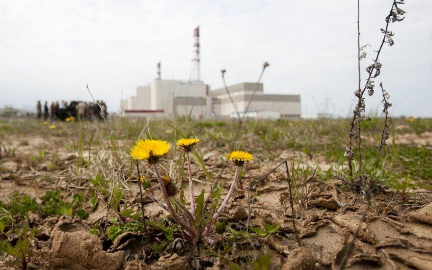Visagino atominės elektrinės aikštelė