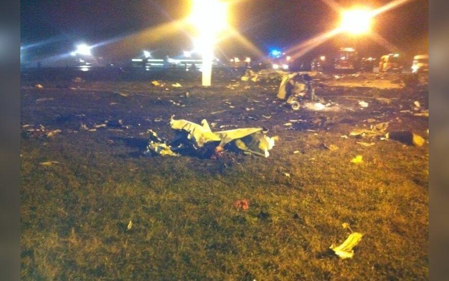 В Казани разбился самолет: все погибли