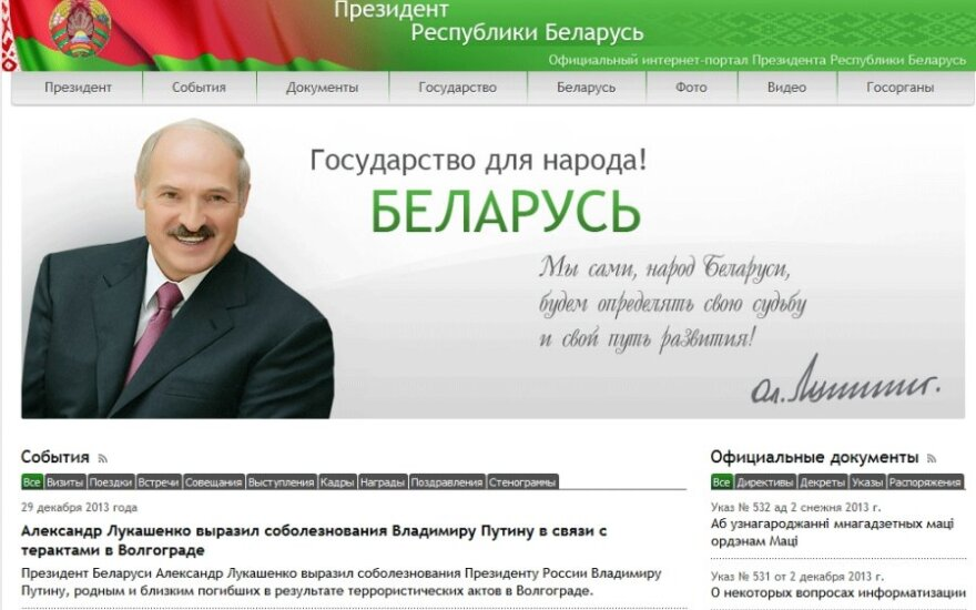 Новая версия сайта президента Беларуси обошлась в $300 000