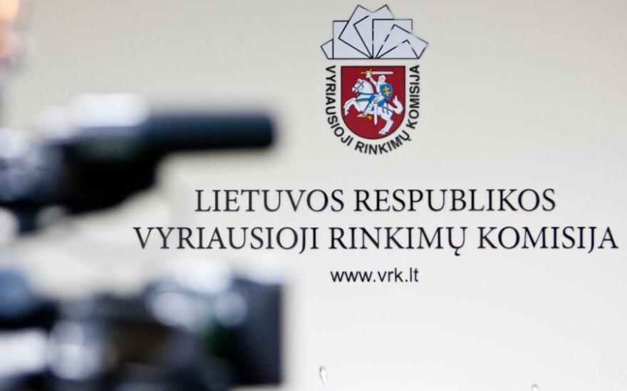 ГИК заканчивает регистрацию участников выборов в Сейм