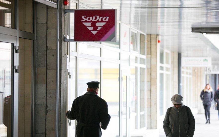 """Премьер Литвы: в налоговой реформе больше всего проблем вызывают взносы в """"Содру"""" и пенсии"""