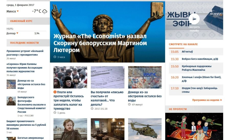 """В минском офисе телеканала """"Белсат"""" прошёл обыск"""
