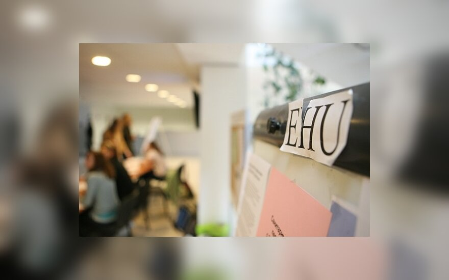 Europos humanitarinis universitetas