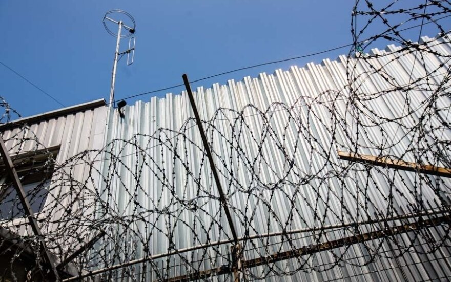 Минск экстрадирует блогера Лапшина в Азербайджан