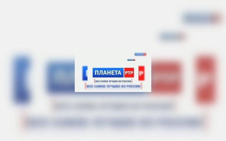 МИД РФ: Вильнюс выдавливает российские СМИ из Литвы