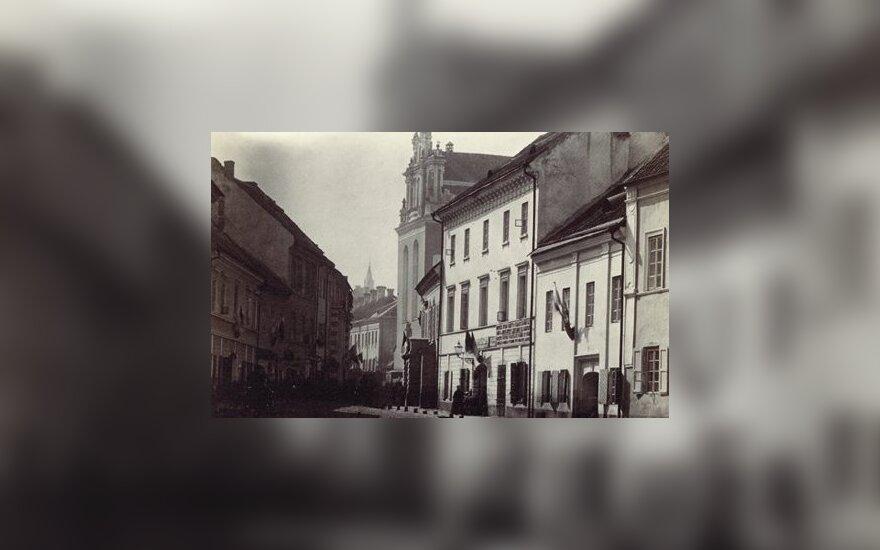 Выставка: старый Вильнюс представлен в фотографиях