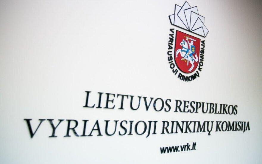 В Литве проходят муниципальные и парламентские выборы