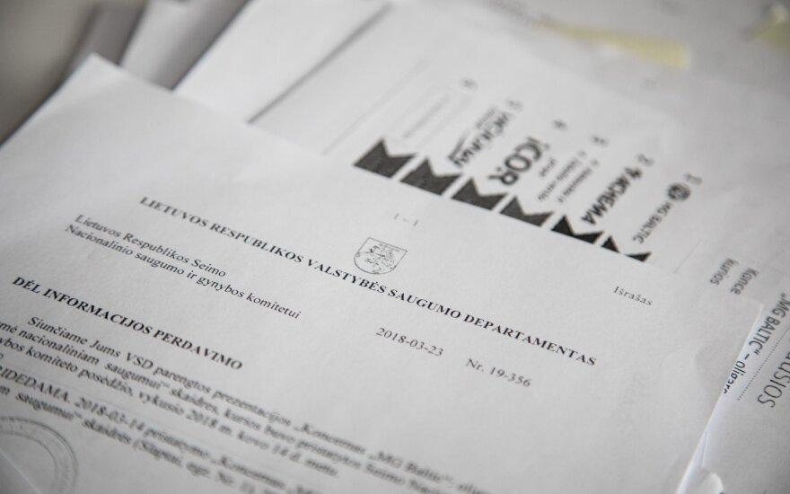 КНБО зарегистрировал выводы и приложения к своему расследованию